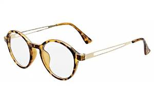 Retro Clubmaster Style Cool Fashion Eyeglasses