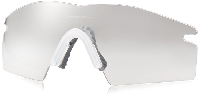 Oakley Super light Shield
