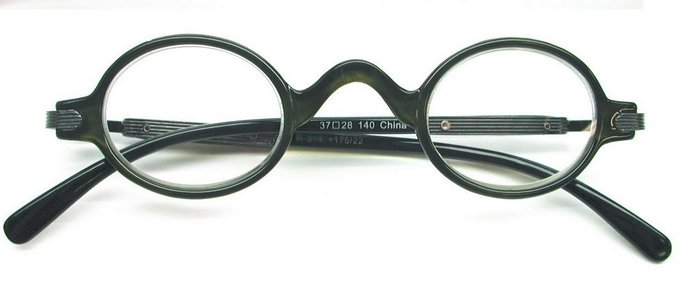 Stylish Vintage Professor Reading Glasses