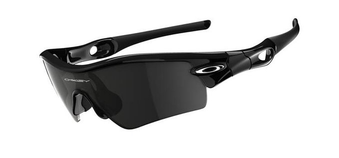 Oakley Super Cool Radar Path Glasses